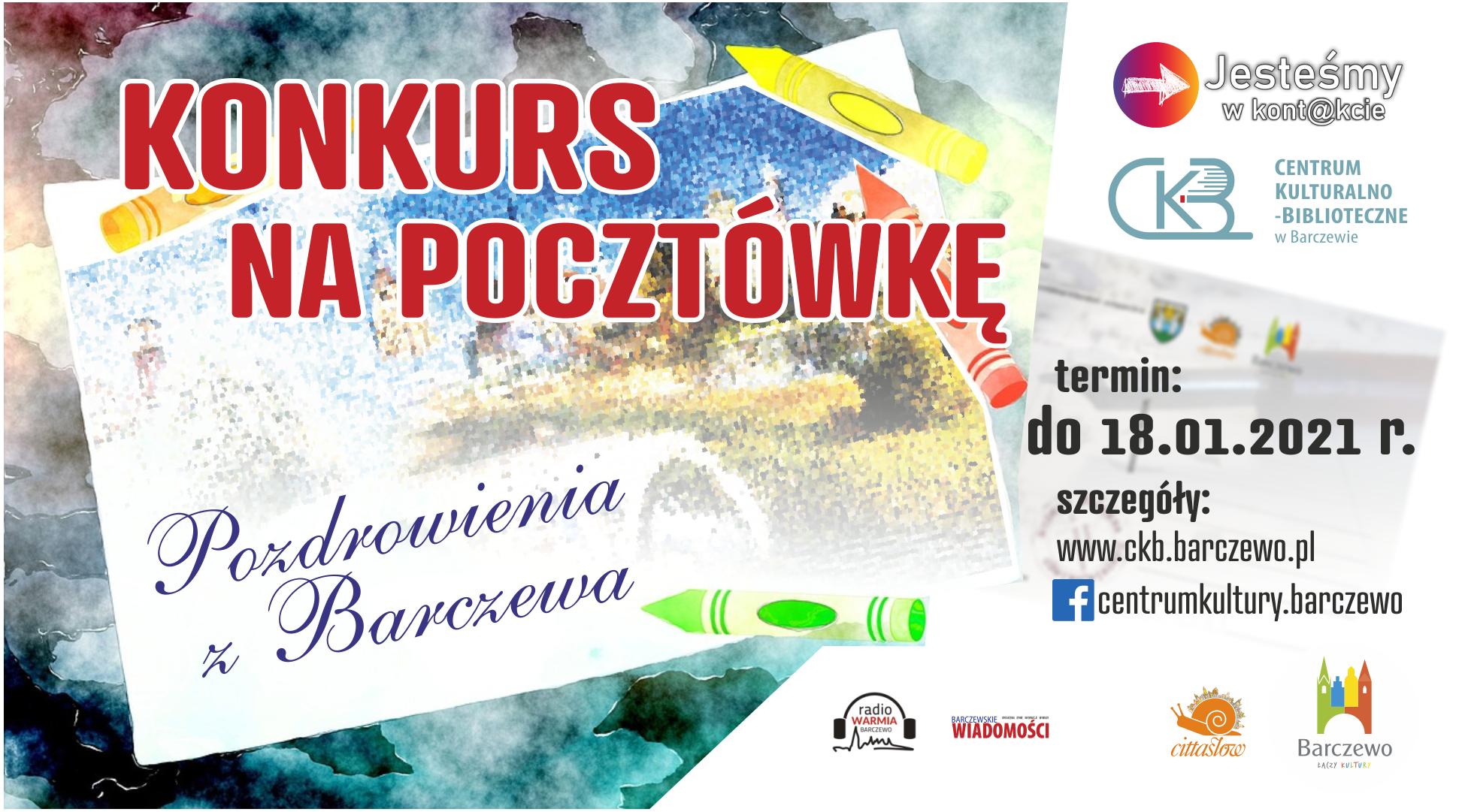 Konkurs na pocztówkę z Barczewa